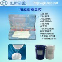 佛山硅胶用于建筑装饰材料的硅胶模具 加成型液体硅胶E640