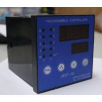 雄华可编程时间顺序控制器 XHST-304路输入8路输出带485通讯