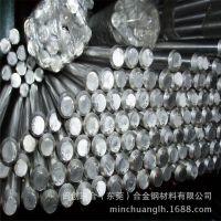 直销 优质抚钢45#异型冷拉钢 可切割定制 优质库存 商家主营