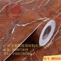 杭州市凯钻店铺装饰材料/美观大方上档次墙贴