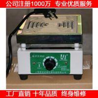 供应DLL-1硅控可调万用电炉外形尺寸