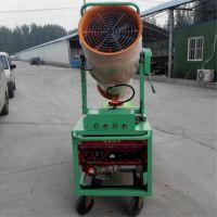 枫雨厂家直销 环保除尘雾炮机 高射程喷雾机工地施工专用