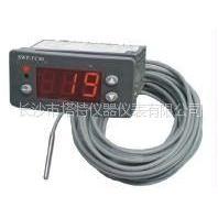供应供应SWP-TC30 超小型温度控制仪