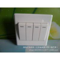 德力西开关插座 四开双控开关面板 CD220系列 四位墙壁电源开关