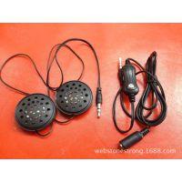 帽子耳机带麦克风 MIC     手机MP3均 带转接线 可以用