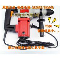 锐奇2826GB电锤双功能电锤带电镐