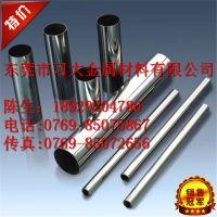 批发7N01铝管现货 7N01铝管定做生产厂家 耐高温高硬度铝管7003