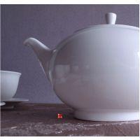 出口外贸陶瓷餐具DENBY白雪公主新骨瓷简约茶壶咖啡壶水壶杯子