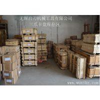 供应无锡建华K72 1400 K72 2000重型四爪单动卡盘