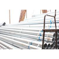 优惠Q235镀锌焊管 小口径厚壁镀锌带焊管 大口径热镀锌钢管现货