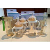 自然色透明琥珀色PPSU制品PPSU水杯PPSU筷子PPSU棒材机加工制品