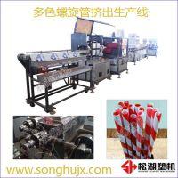 厂家高品质定制双/三色PVC螺旋管挤出机生产厂家