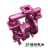 QBK-65铸铁气动隔膜泵