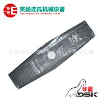 台湾制造/日本原装专用割灌机锋利轻七耐用打草机高碳钢刀片