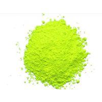 swada荧光颜料 耐高温荧光色粉 高浓度荧光绿