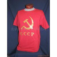 专业服装印刷厂制作加工印刷各种政治军事主题纪念T恤
