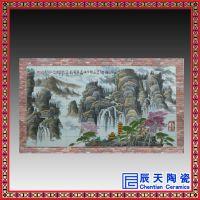 辰天陶瓷 中式装饰瓷板画 陶瓷瓷板画