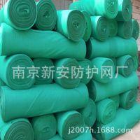 南京新安防护网厂特价供应施工用绿色建筑安全平网,建筑防护网。