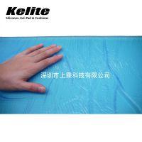 抗压医用凝胶平垫 透气凝胶减压垫 防褥疮压疮坐垫 进口材料凝胶冰垫