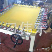 厂家供应压条式手动绷网机、拉网机,机械绷网机、手动绷网机