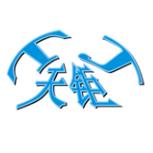 深圳天钜光电科技有限公司