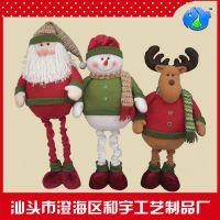 圣诞节装饰品 高档圣诞节老人装饰品 和宇之家高质量产品厂家直销