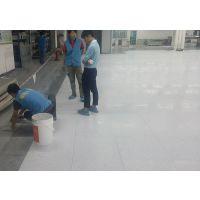 办公室PVC防静电地板_深圳地坪漆厂家
