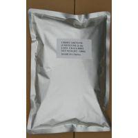 随州佳科 盐酸氯丙嗪CAS69-09-0