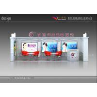供应各大企业展厅设计与制作 南京展览公司 南京展览设计制作