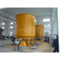 烘干机,一新干燥品质源于专业 (图),碳酸钡烘干机