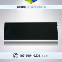 批发阳台黑铬平板太阳能平板集热器 可配100L水箱尺寸0.8米x2.5米