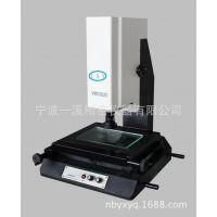 热销推荐VMS4030T二次元影像测量仪 全自动影像测量仪