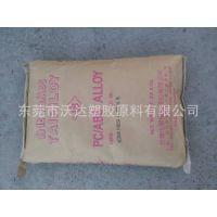 台湾台化 高流动 便宜 高性价比 PC/ABS AC2300