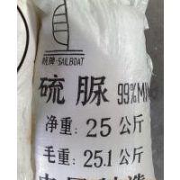 特价供应硫脲 工业级 高纯度 优级品 鑫国 硫代尿素