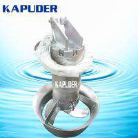 潜水搅拌器2.2KW QJB2.2/8-400/3-740S 南京凯普德