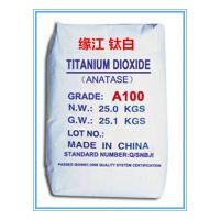 锐钛型钛白粉A100(环保型)