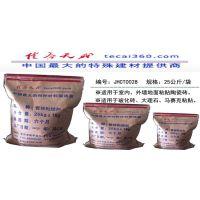 【300瓷砖粘结剂】厂家直销丶质量可靠丶价格公道 18875227025