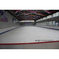 北京人造滑冰场加盟|人造滑冰场生产厂家