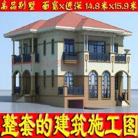 北京都市风格带地下室奢华气派别墅CAD图纸(含效果图)14.8x15.9米