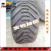 厂家直销400/55-22.5农业机械轮胎打捆机轮胎