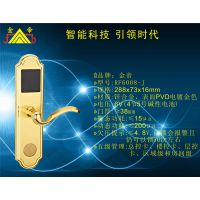 江西酒店门锁 金帝牌智能门锁价格 RF6008宾馆刷卡锁量大从优