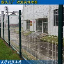 海口绿色铁丝框架防护网现货 临高小区别墅隔离网定做 欧式围栏网