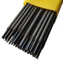 D577阀门堆焊焊条 D577焊条