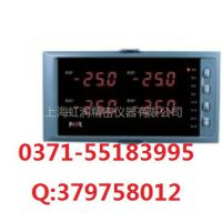 供应新虹润 四回路数显表 低价便宜 NHR-5740 NHR-5740 图片