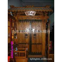 实木榆木大门 庭院双开门 中式木门订做 北京四合院门北京加工厂