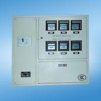 专业生产(订制)低压配电电表箱,成套照明配电箱,产品通过3C认证