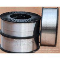 【斯伟特铝焊丝】SAL5356铝镁焊丝