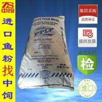 进口鱼粉、进口秘鲁鱼粉、智利鱼粉、超级蒸汽鱼粉-中饲国际