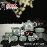 尚华士陶瓷功夫茶具套装 正品哥窑茶具整套 泡茶器茶碗 茶具特价