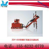 济宁兖兰 ZDY-650型煤矿用液压坑道钻机 兖兰液压坑道钻机